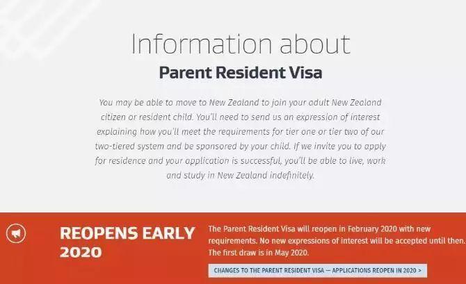 官宣 I 新西兰父母团聚移民将于2020年重启!但是......