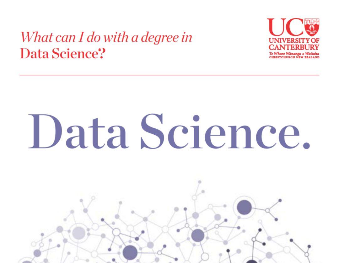 学姐带你走进坎特伯雷大学大数据科学专业 (Master of Applied Data Science)