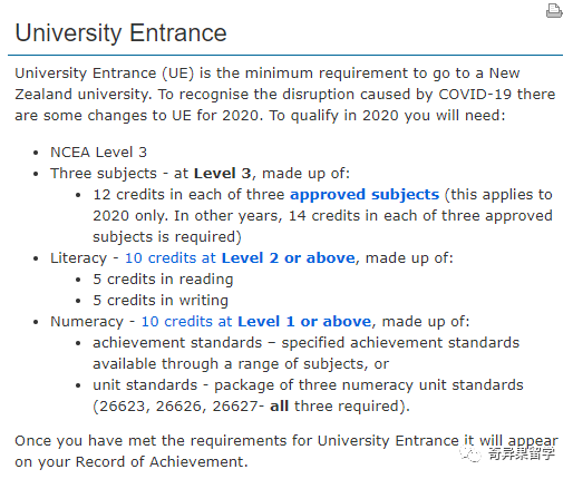 新西兰境内的准大学生们,UE(大学入学标准)降低了!